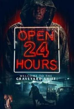 кадр из фильма Открыто 24 часа