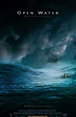 кадр из фильма Открытое море
