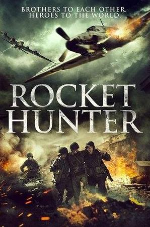 кадр из фильма Охотник на ракеты