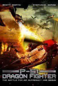 Скотт Гленн и фильм P-51: Истребитель драконов