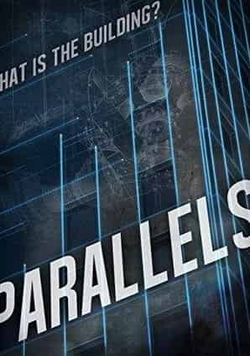 кадр из фильма Параллели