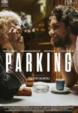 кадр из фильма Парковка