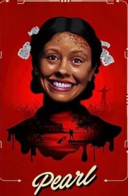 кадр из фильма Перл