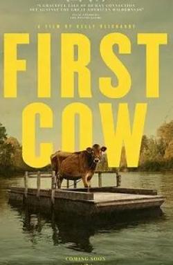 кадр из фильма Первая корова