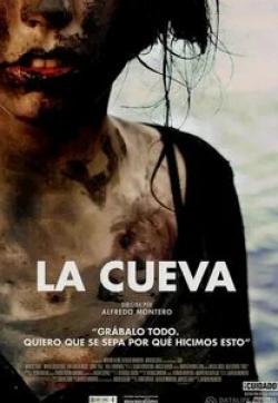 кадр из фильма Пещера