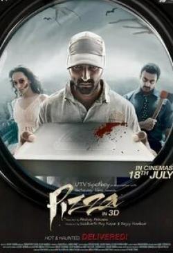 кадр из фильма Пицца