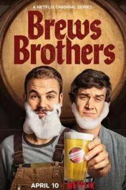 кадр из фильма Пивные братья