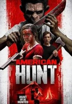кадр из фильма Плантаторы