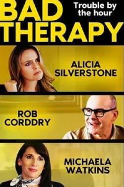 кадр из фильма Плохая терапия