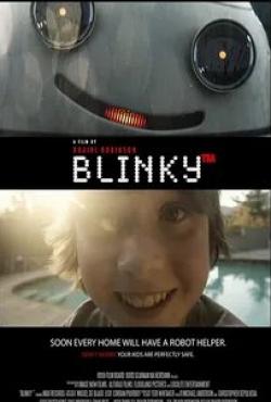 кадр из фильма Плохой робот
