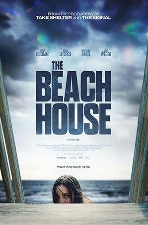 кадр из фильма Пляжный домик