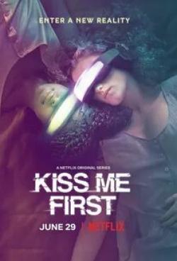 кадр из фильма Поцелуй меня первым