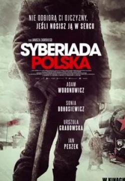 кадр из фильма Польская сибириада