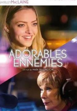 кадр из фильма Последние слова