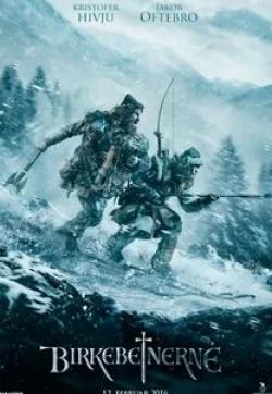 Хелен МакКрори и фильм Последний король (2003)