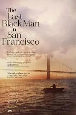 кадр из фильма Последний темнокожий в Сан-Франциско
