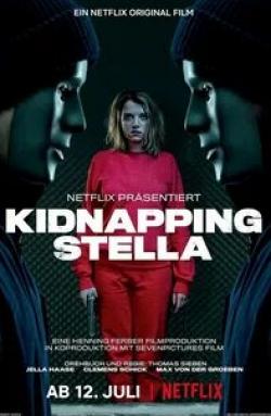 кадр из фильма Похищая Стеллу