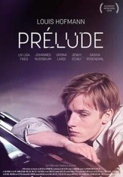 кадр из фильма Прелюд