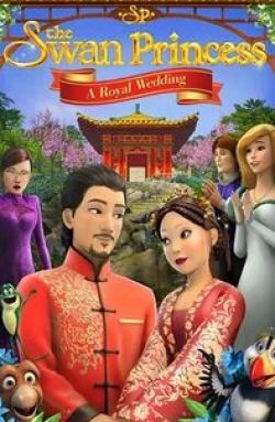 кадр из фильма Принцесса Лебедь: Королевская свадьба