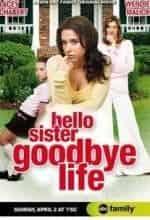 Привет, сестра, прощай, жизнь кадр из фильма