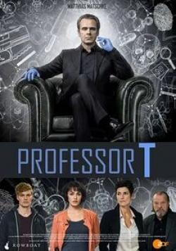 кадр из фильма Профессор Т.