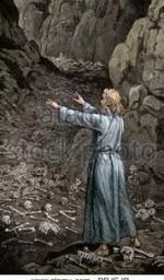 кадр из фильма Пророки Иезекииль