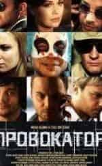 кадр из фильма Провокатор