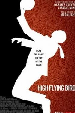 кадр из фильма Птица высокого полета