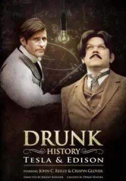кадр из фильма Пьяная история