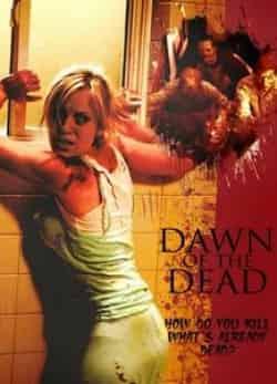 кадр из фильма Рассвет мертвецов