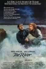 Река кадр из фильма