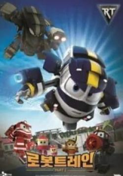 Роботы-поезда кадр из фильма