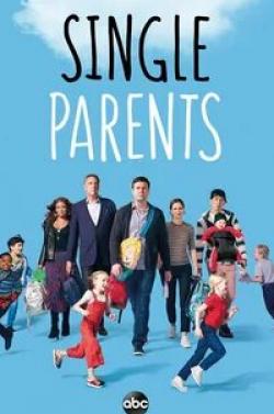 кадр из фильма Родители-одиночки