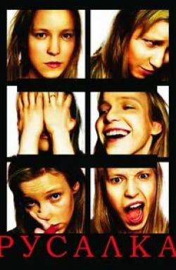 кадр из фильма Русалка