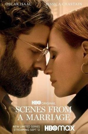 кадр из фильма Сцены из супружеской жизни