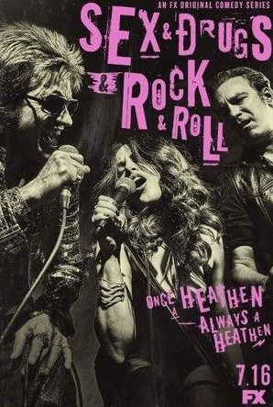 кадр из фильма Секс, наркотики и рок-н-ролл