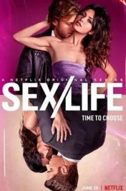 кадр из фильма Секс/Жизнь