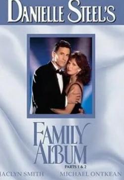 Семейный альбом кадр из фильма