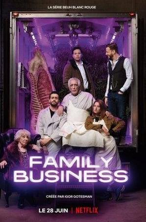 кадр из фильма Семейный бизнес
