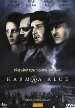 кадр из фильма Серая зона
