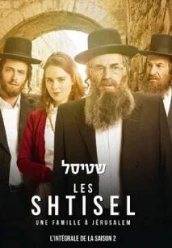 кадр из фильма Штисель