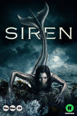 кадр из фильма Сирена