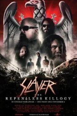 кадр из фильма Slayer: The Repentless Killogy