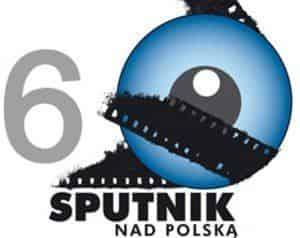 Итоги фестиваля Спутник над Польшей