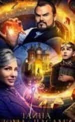 кадр из фильма Тайна дома с часами
