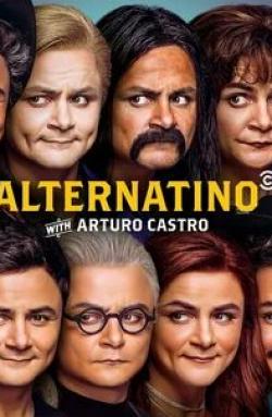 кадр из фильма Такие разные латиноамериканцы с Артуро Кастро