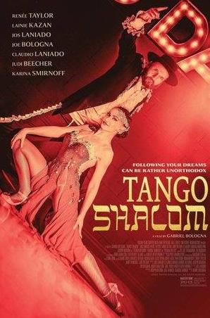 кадр из фильма Танго Шалом