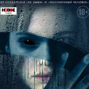 кадр из фильма Темное зеркало