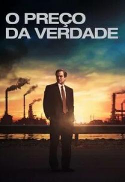 Темные воды кадр из фильма