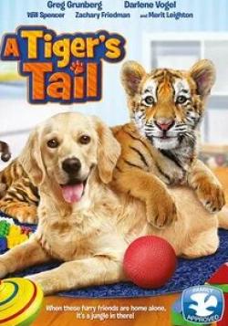 кадр из фильма Тигриный хвост